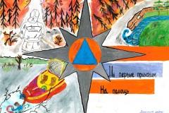 Чурсанова-Наталья-7-кл