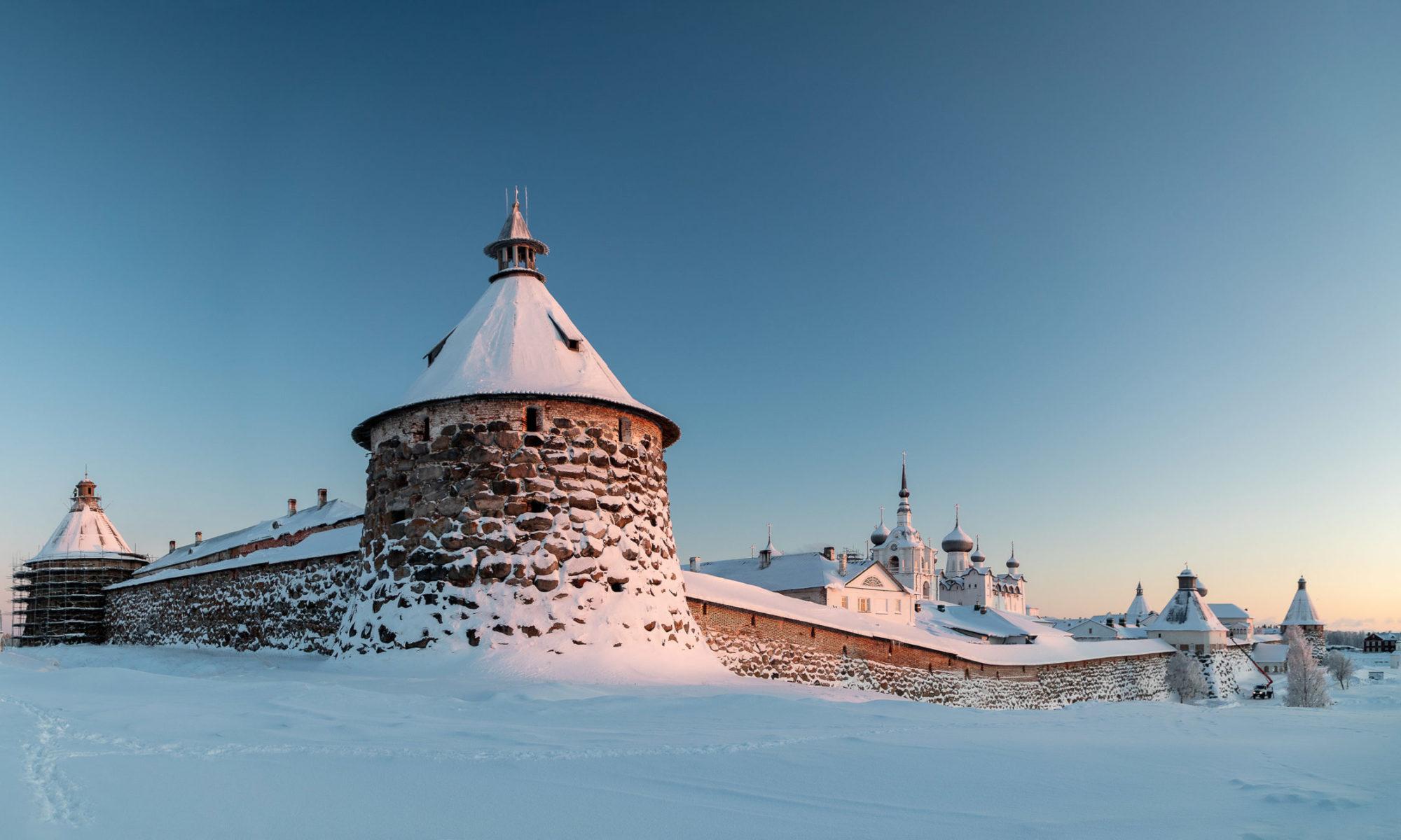 Фонд по сохранению и развитию Соловецкого архипелага
